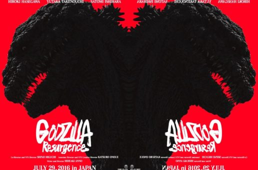 Shin Godzilla Review (no spoilers)